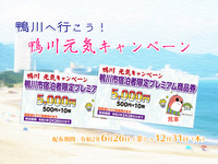 MaebaraKaigan3.jpg