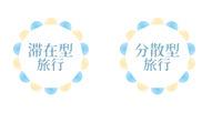 taizaigata.jpg